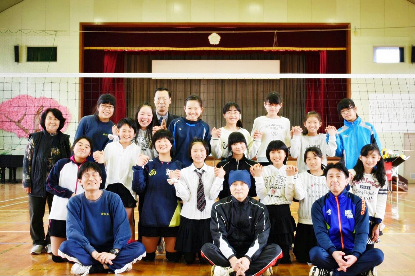 小学校 石塚